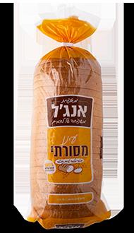 לחם עינן באפייה מסורתית